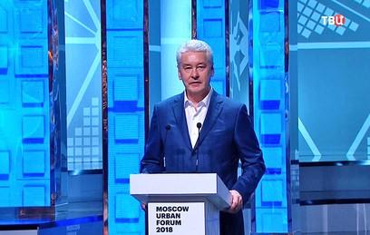 В Москве проходит урбанистический форум