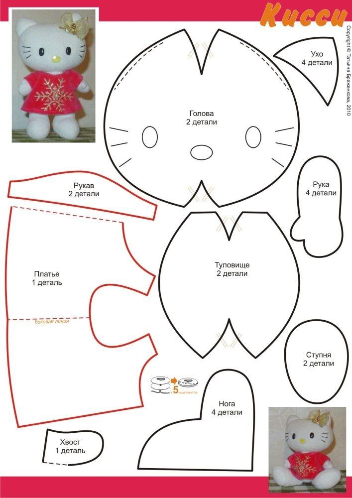 Схемы шитья для детей