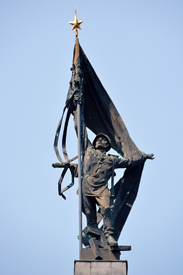 Славин: Мемориал Советским Солдатам в Братиславе