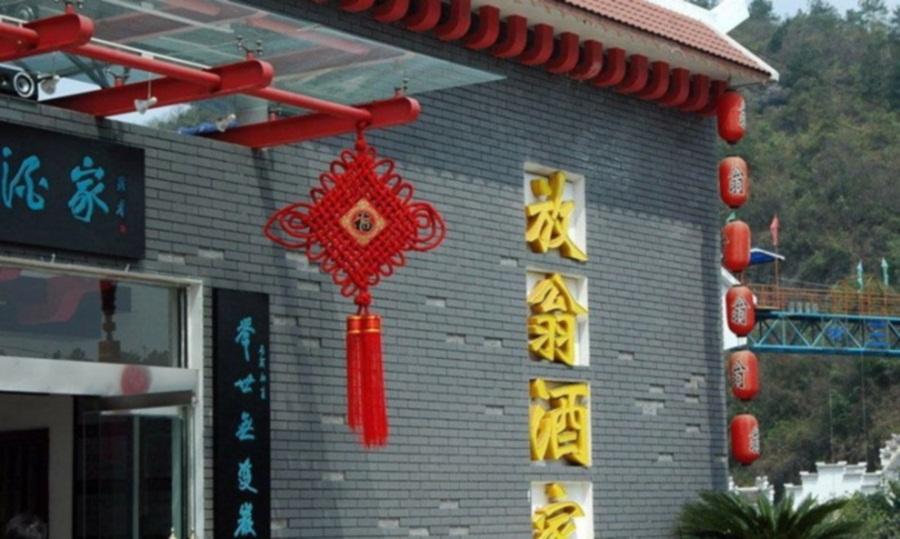 Экстремальное чаепитие в ресторане Fangweng /// Скажем дружно ...