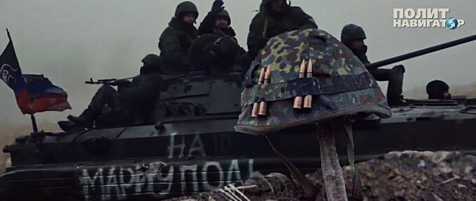 Мариуполь. К возвращению в ДНР — всё готово