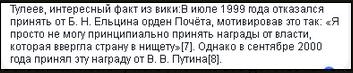 Из политинформации Кота Моти:  Кто здесь враг?