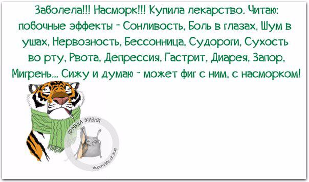1432150769_frazki-17 (604x356, 189Kb)