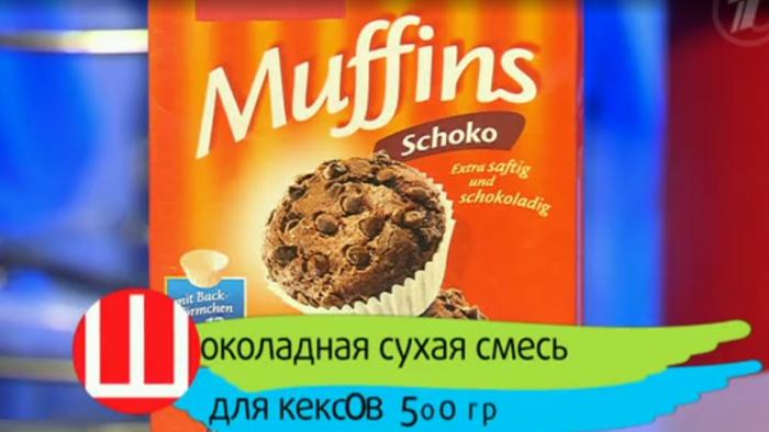 Рецепт от елены малышевой пирог