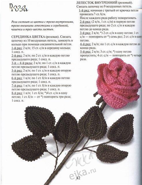 Вязание крючком - вязанные цветы, розы и лилия своими руками, схема и описание