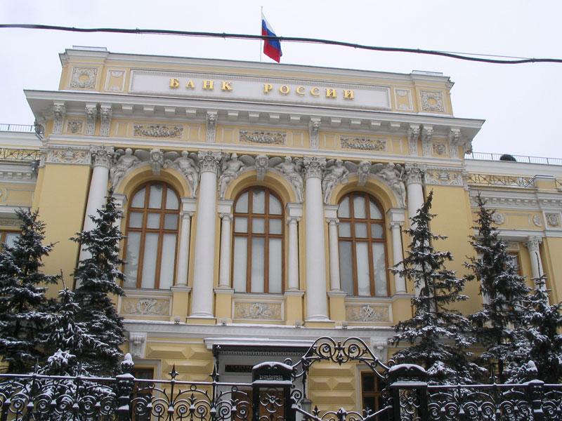 """Гуриев: """"ЦБ не является независимым и действует в интересах Роснефти"""""""