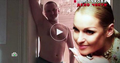 Обвиненная в домогательствах Волочкова выложила убийственный козырь