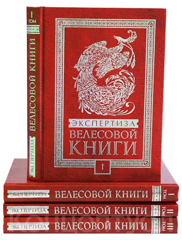 Игорь акимов книги скачать бесплатно