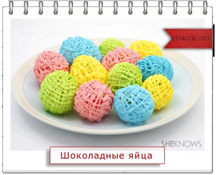 Шоколадные пасхальные яйца со сладкой начинкой. Приятный сюрприз для детей и не только