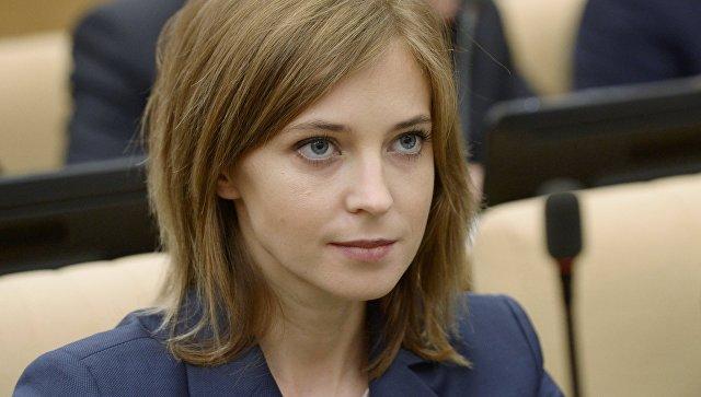 «Единая Россия» накажет Покл…