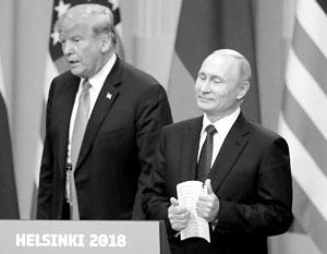 Итоги встречи Трампа и Путина вызвали в Вашингтоне настоящее бешенство