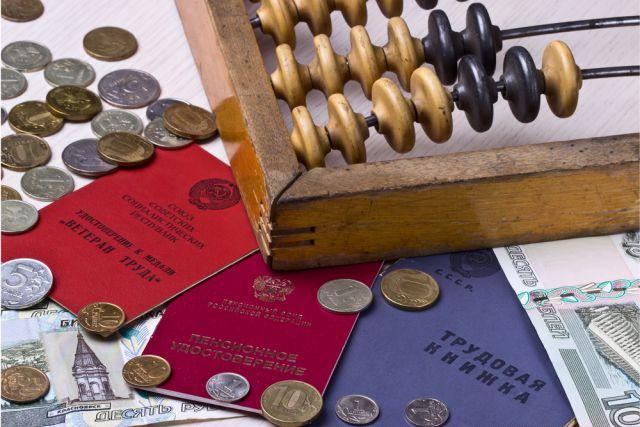 Работающих пенсионеров лишат индексации пенсий?