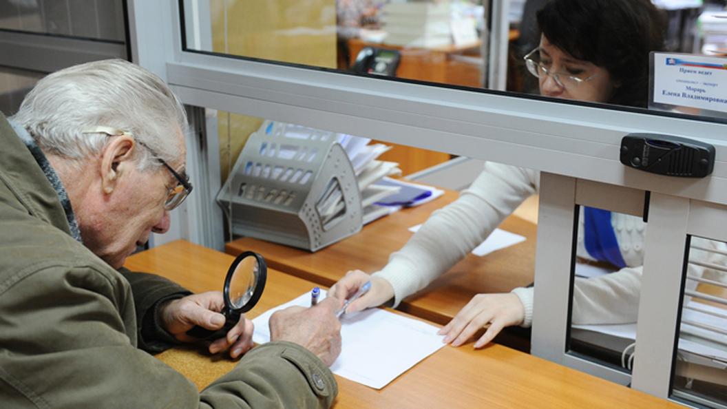 Госдума предложила передавать коррупционные деньги пенсионерам