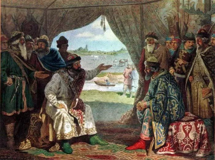 Съезды русских князей