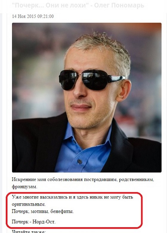 Putin_Paris_04