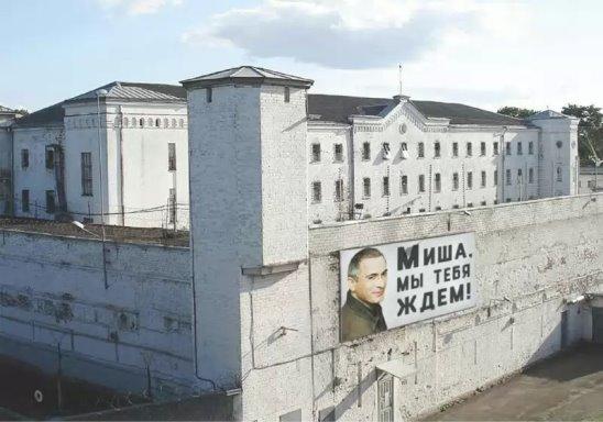 Ходорковский испугался