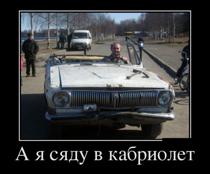 http://mtdata.ru/u23/photoD474/20850658105-0/original.jpg#20850658105