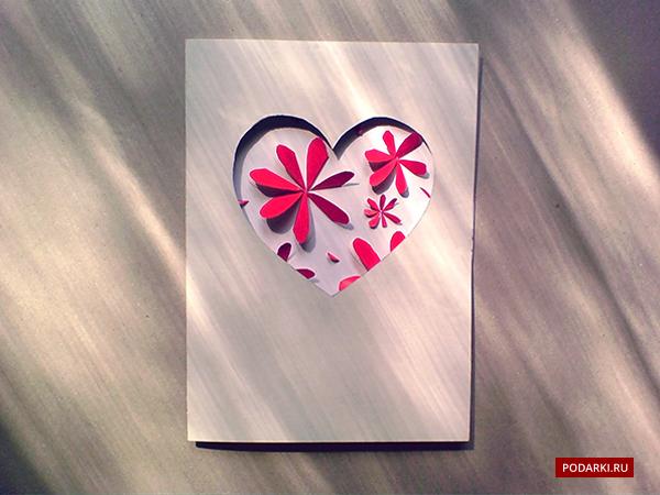 Романтичная открытка ссердечком