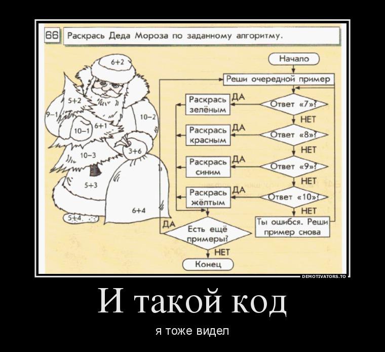 http://mtdata.ru/u23/photoD54B/20885182293-0/original.jpg
