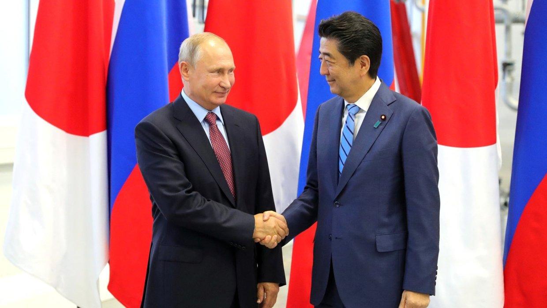Россия и Япония на ВЭФ обмен…
