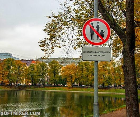 2012_Msk_Pokl Vorob Patr_31(2)_thumb[26]
