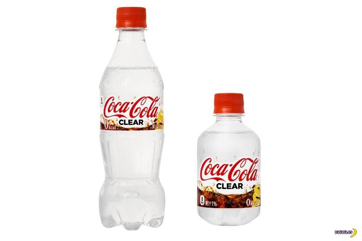 В Японии выпустили прозрачную Coca-Cola