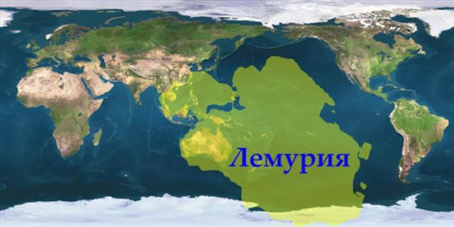 4) Лемурия  история, места