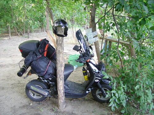 удочка на скутер