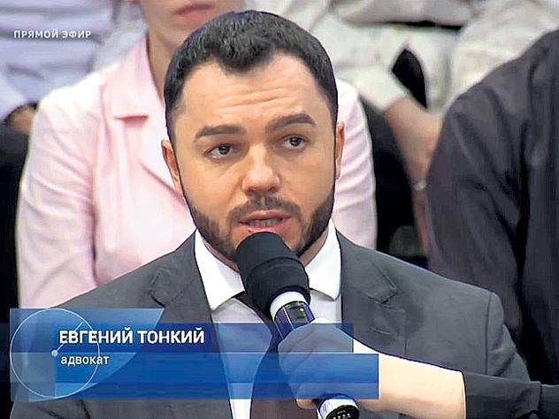 Эксперта из ток-шоу Андрея Малахова лишили статуса адвоката
