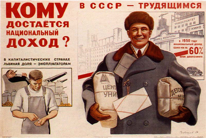 Вся постсоветская власть держится на искажении исторической правды об СССР