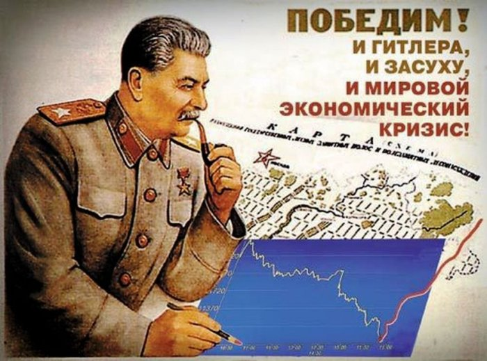 Афурсов: сталин 1 в русской истории