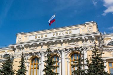 Центробанк назвал 10 системно значимых банков России