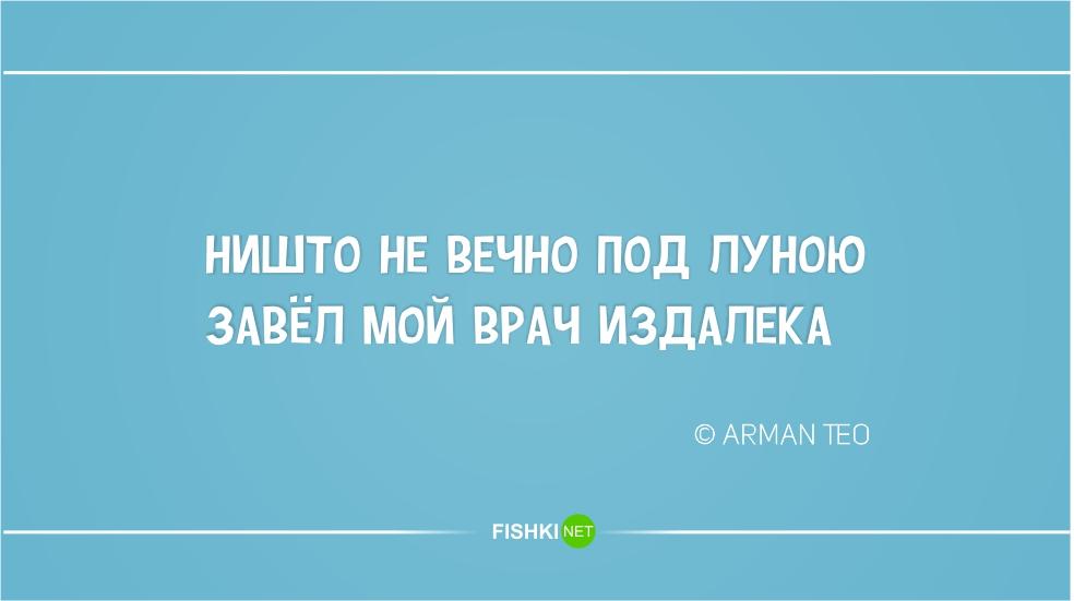 http://mtdata.ru/u23/photoD680/20247580396-0/original.jpg