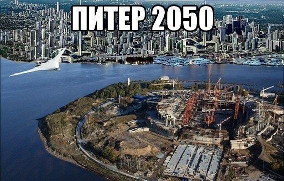Дело о хищении 145 млн рублей при строительстве стадиона «Зенит» закрыто за давностью лет