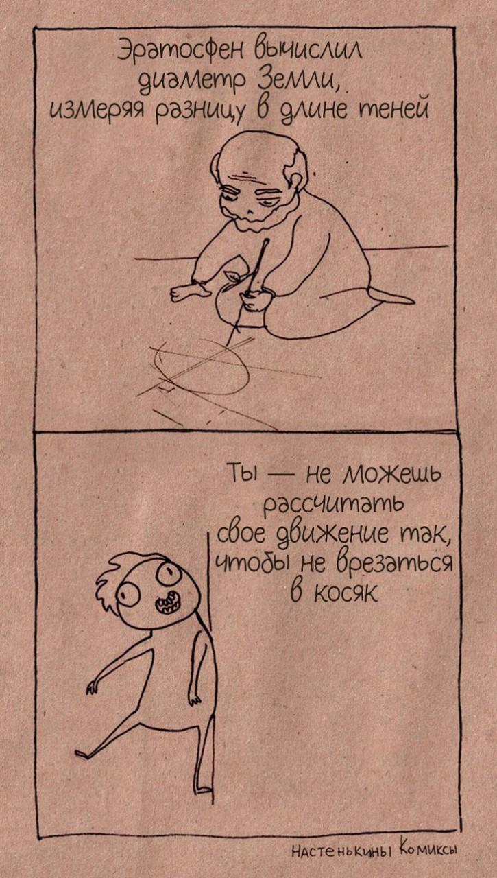 Художница рисует комиксы, а сюжеты берет прямо из жизни