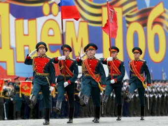 Американские СМИ предлагают лишить Москву парада Победы