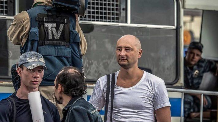 «Путин выиграл — кризис закончился»: в Киеве осознали новое положение России в мире