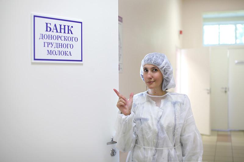 bank-spermi-moskva