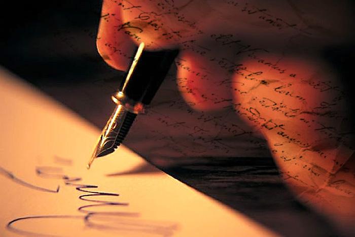 Искусство написания письма