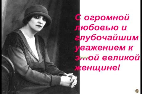 С Любовью о Раневской – Смотреть видео онлайн в Моем Мире.