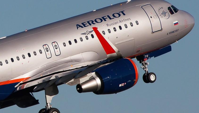 """Группа """"Аэрофлот"""" увеличила перевозки пассажиров в январе-сентябре на 10%"""