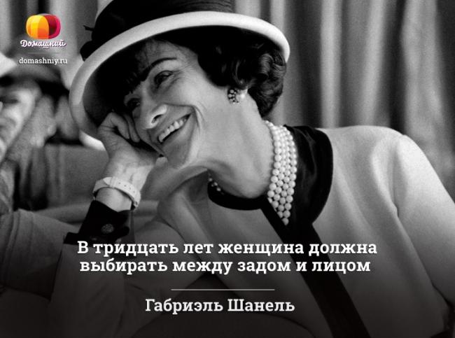 Преимущества бальзаковского возраста: цитаты великих женщин