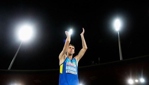 Бондаренко: «Мечта – олимпий…