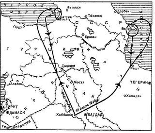 Неизвестный план уничтожения СССР