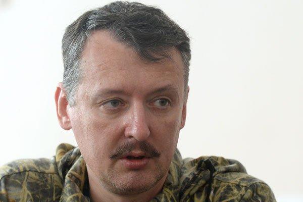 Игорь Стрелков: «Я опасен фактом своего существования»