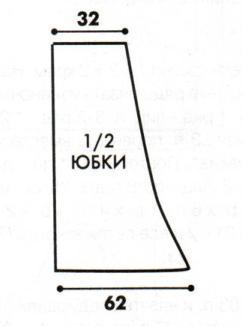 8б vikrojka-vyazanaja-yubka-kruchkom