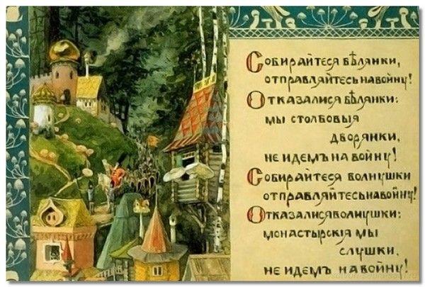 Елена Поленова. Она жила в сказке