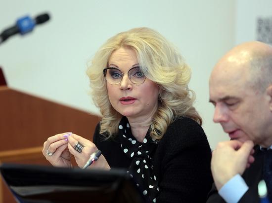 Голикова обозначила срок начала пенсионной реформы в России