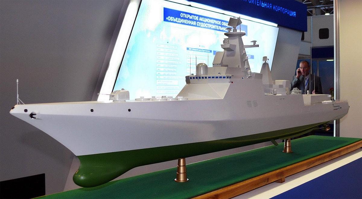 """Перспективный эсминец """"Лидер"""" может стать атомным и получить комплексы С-500"""