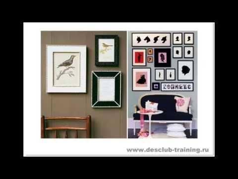 Как расположить картины на стене